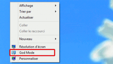 Photo of Ajouter le GodMode dans le Menu Contextuel de Windows
