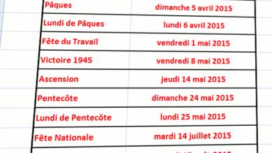 Photo of Excel : liste des dates des jours fériés