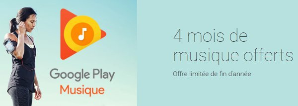 Photo of Google Play Musique : 4 mois offerts !