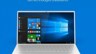 Photo of Windows 10 : mise à jour gratuite encore possible !